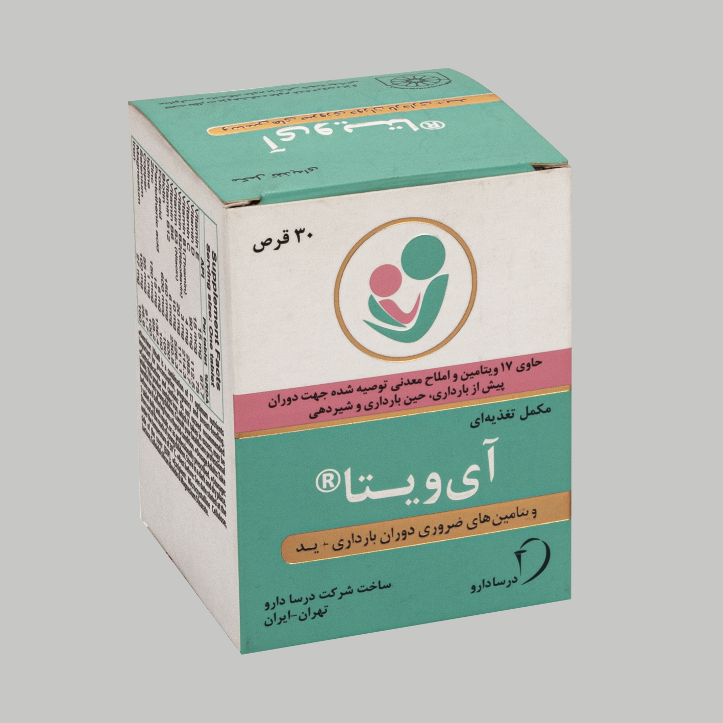 قرص مولتی ویتامین پریناتال آی ویتا